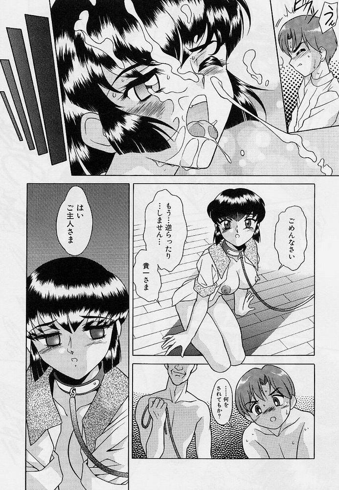 Omorashi Tenshi 46
