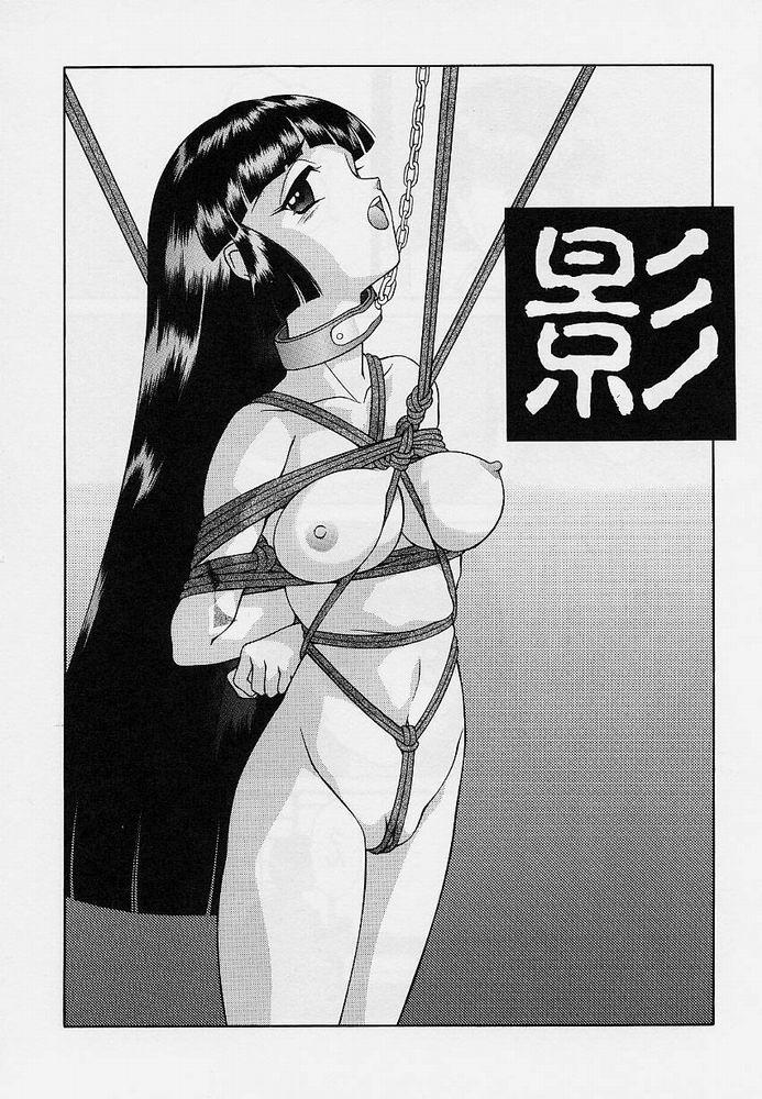 Omorashi Tenshi 53