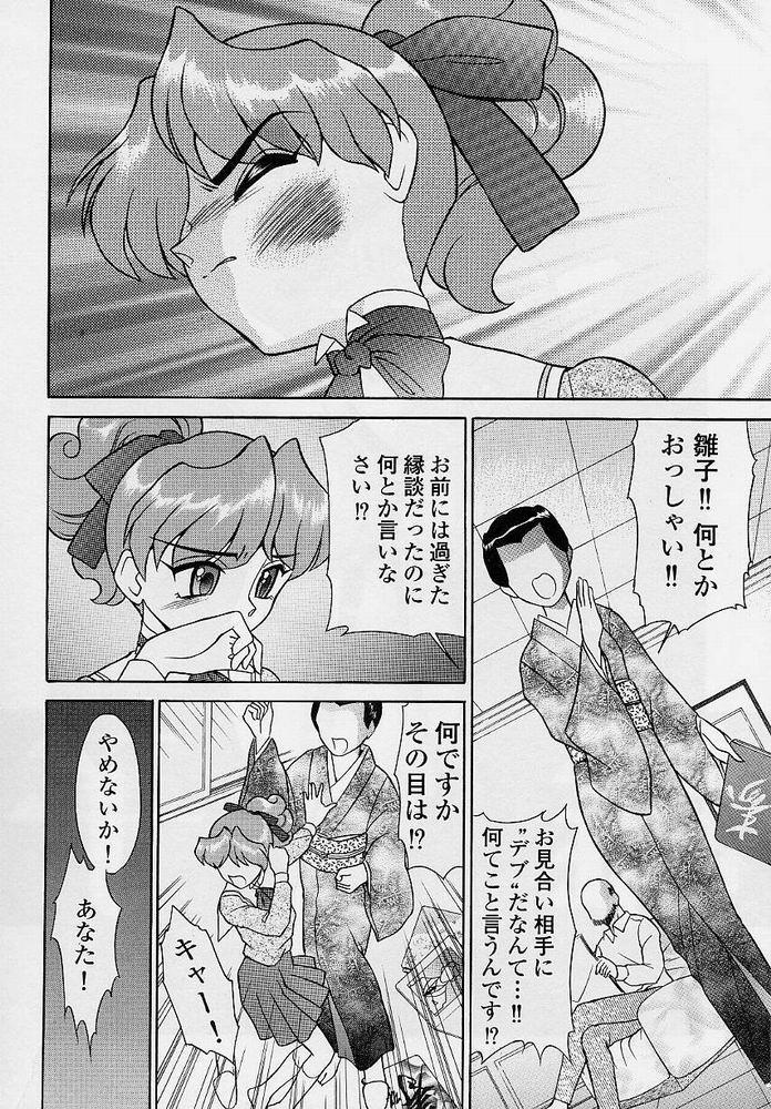 Omorashi Tenshi 75