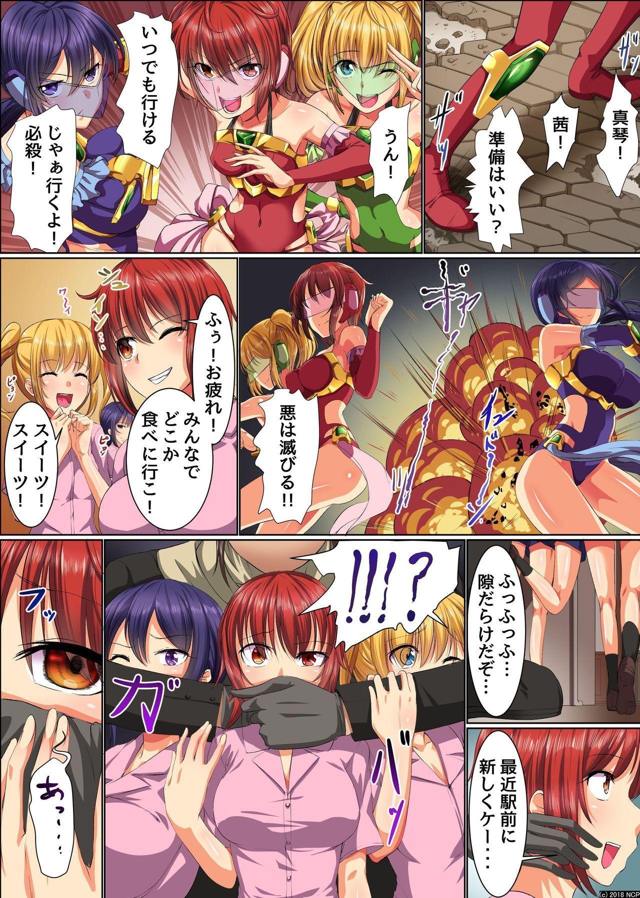 Henshin Heroine Shokushu Zeme ~ Kikaijikake no Kairaku Jigoku Ochi 5
