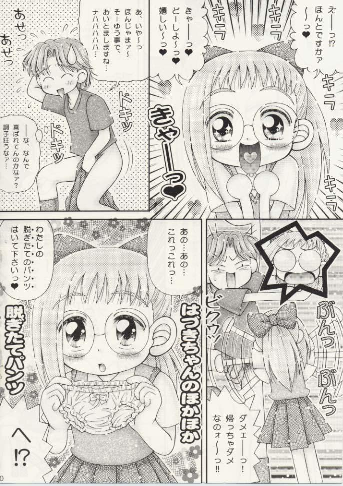 (SC9) [Imakaya (Imaka Hideki)] Hazuki-chan no Tekoki Nikki - Ojamajo Waremekko Club Sono 6 (Ojamajo Doremi) 9