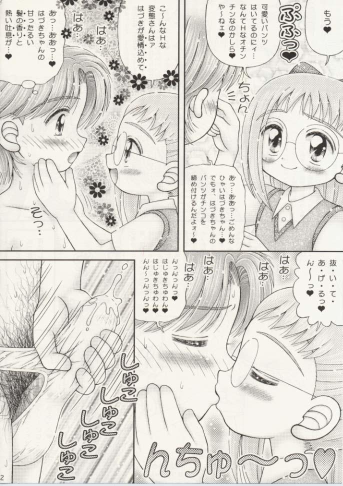 (SC9) [Imakaya (Imaka Hideki)] Hazuki-chan no Tekoki Nikki - Ojamajo Waremekko Club Sono 6 (Ojamajo Doremi) 11