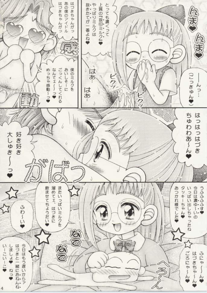 (SC9) [Imakaya (Imaka Hideki)] Hazuki-chan no Tekoki Nikki - Ojamajo Waremekko Club Sono 6 (Ojamajo Doremi) 13