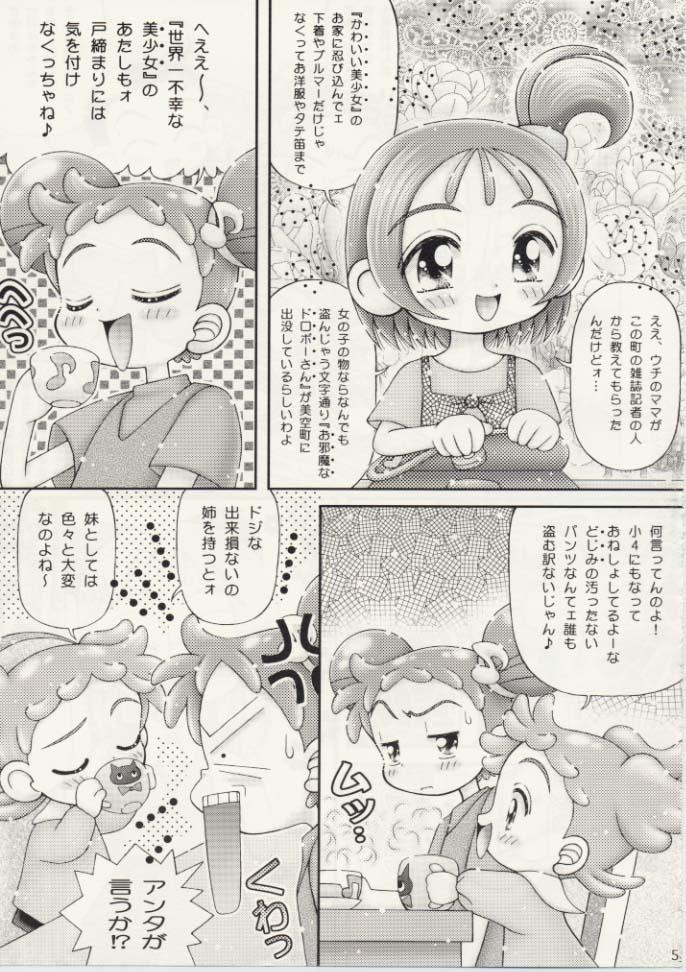 (SC9) [Imakaya (Imaka Hideki)] Hazuki-chan no Tekoki Nikki - Ojamajo Waremekko Club Sono 6 (Ojamajo Doremi) 4