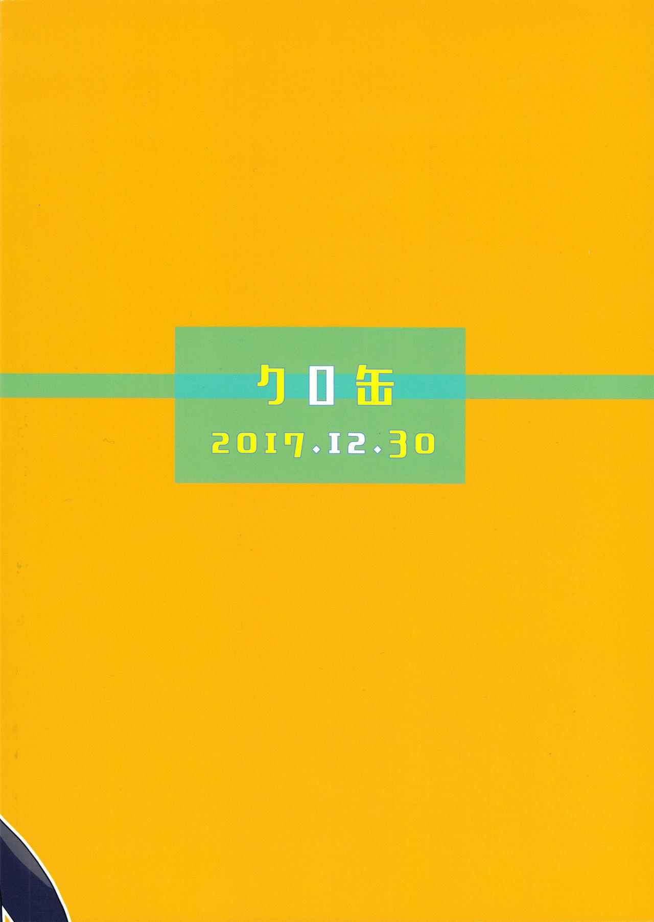Rin no Mondai Kaiketsuchuu! 1