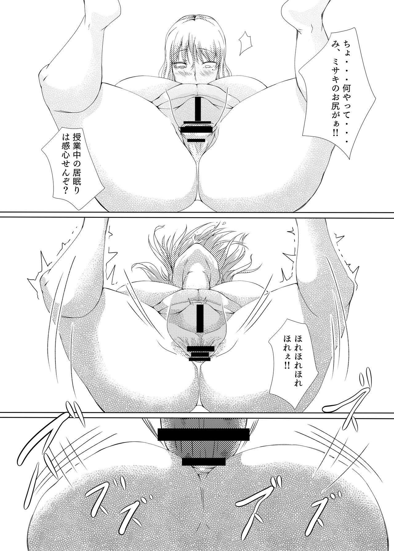 Gal Bitch o Fukujuu Saseru Hon 27