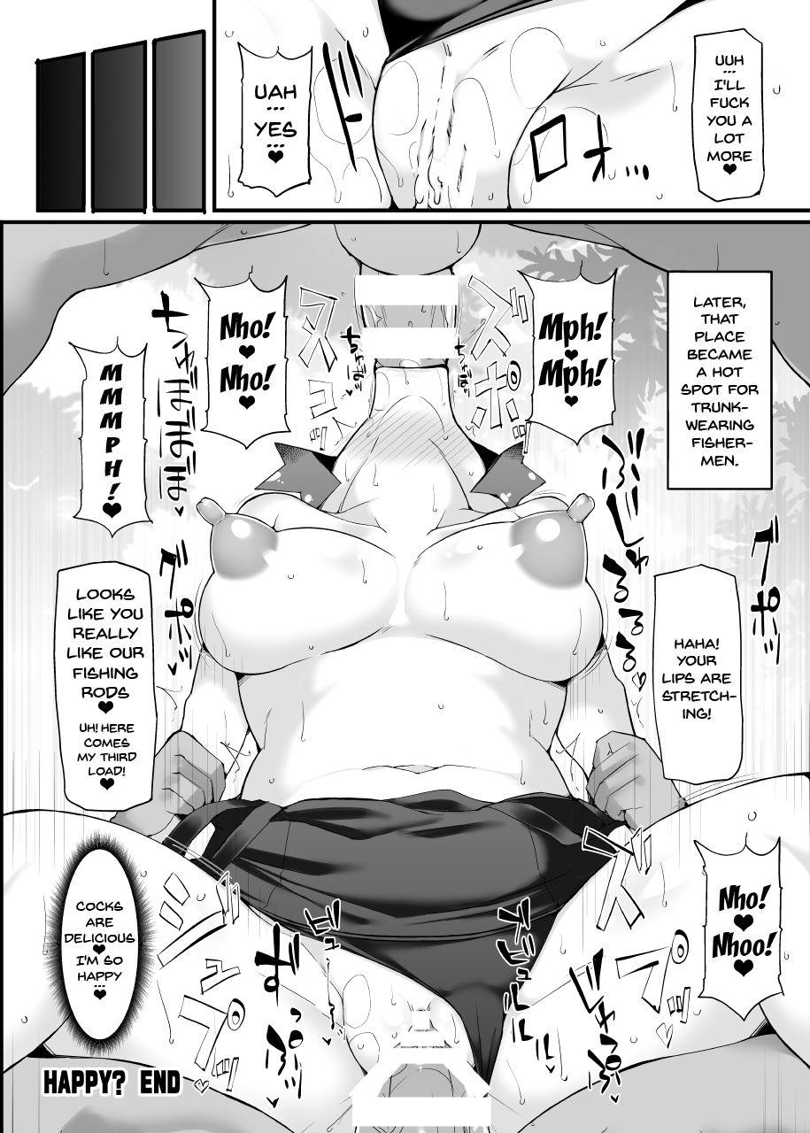 Akala Captain Suiren Kyousei Saimintou Meguri 17