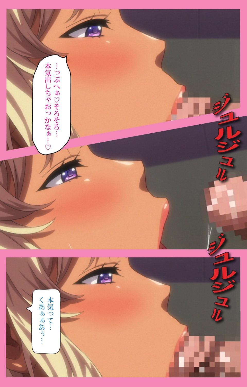 Baka dakedo Chinchin Shaburu no dake wa Jouzu na Chi-chan Ch. 1 Seijin Han 20