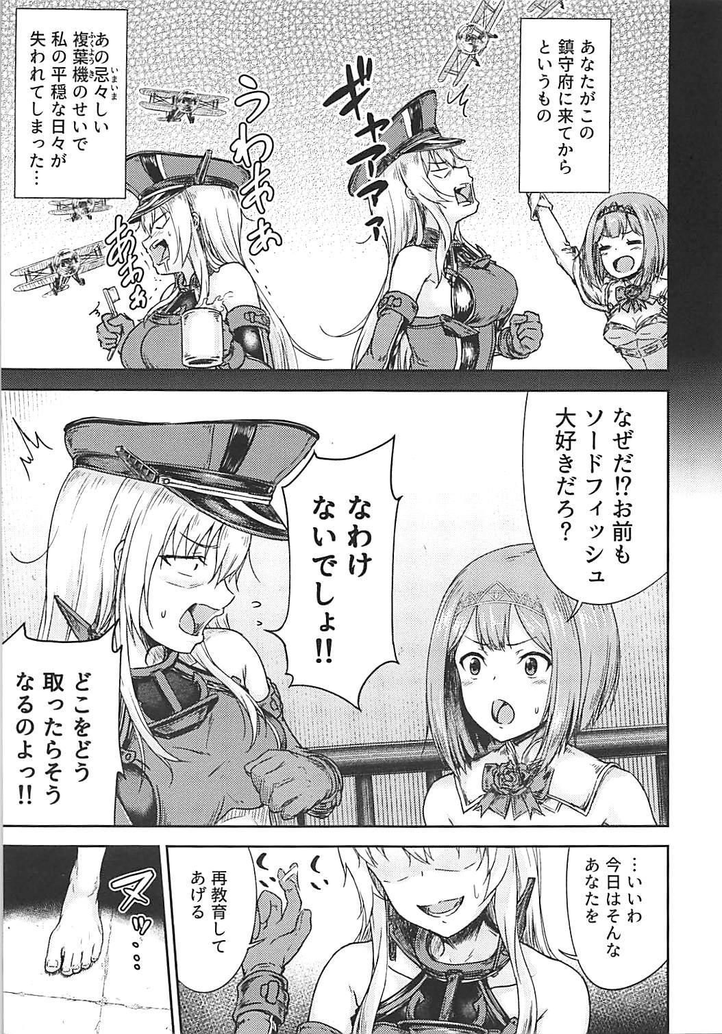 Bismarck Revenge!! 3