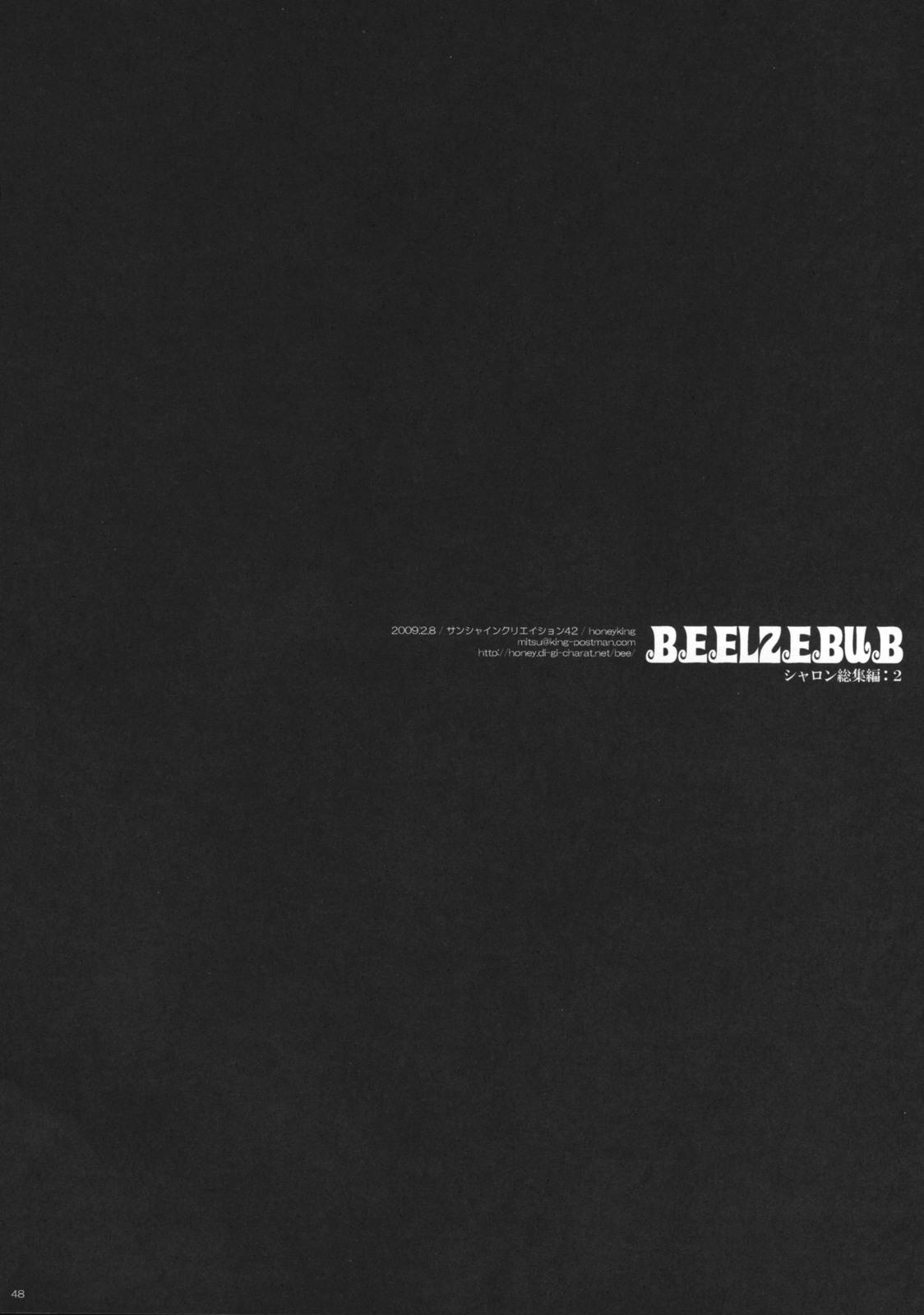 BEELZEBUB 46