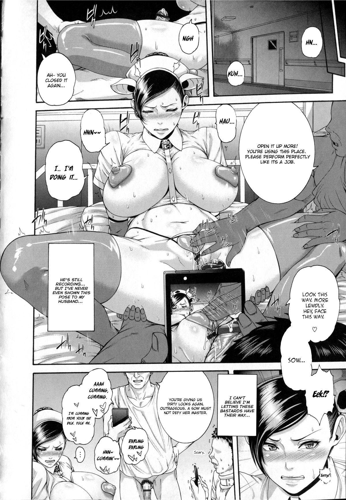 Watashi mo Kango Shidou Onegaishimasu! | Please give me nursing guidance too! 3