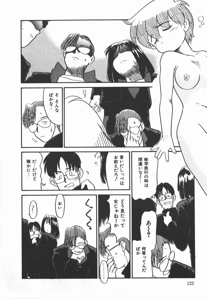 Negative Lovers 2 Reibai Shounen no Maki 121