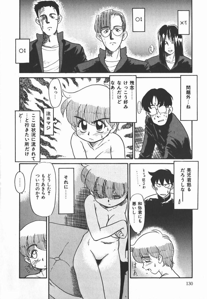 Negative Lovers 2 Reibai Shounen no Maki 129