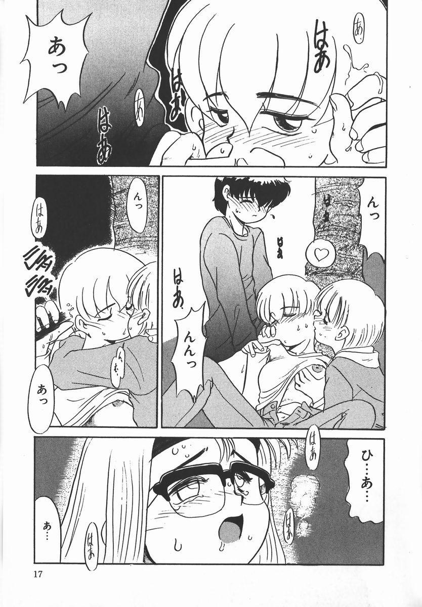 Negative Lovers 2 Reibai Shounen no Maki 16