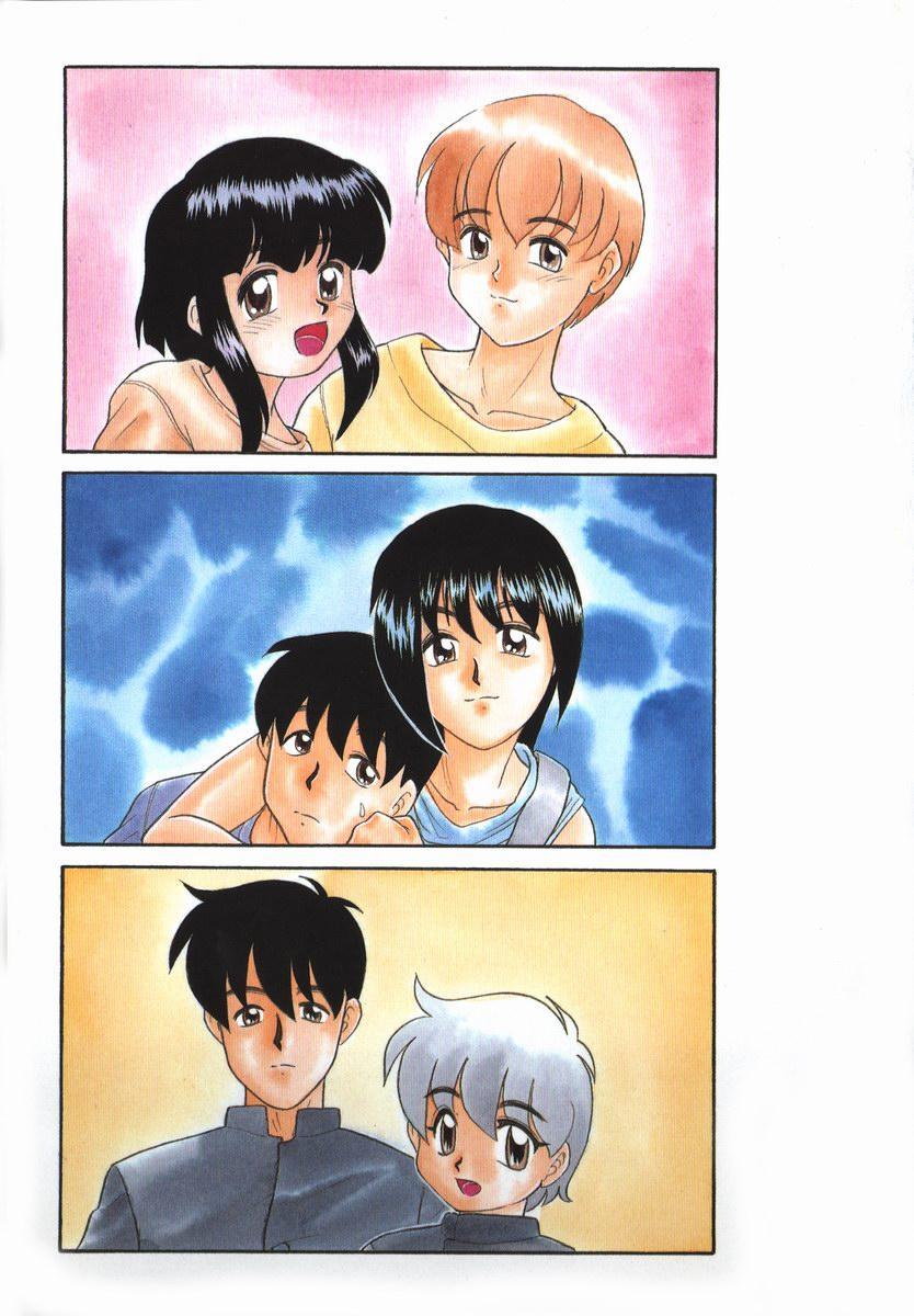 Negative Lovers 2 Reibai Shounen no Maki 2