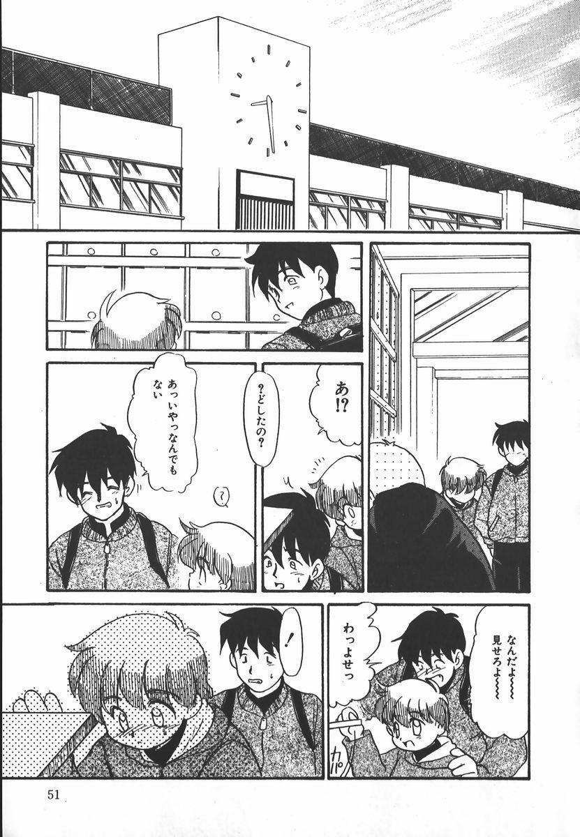 Negative Lovers 2 Reibai Shounen no Maki 50