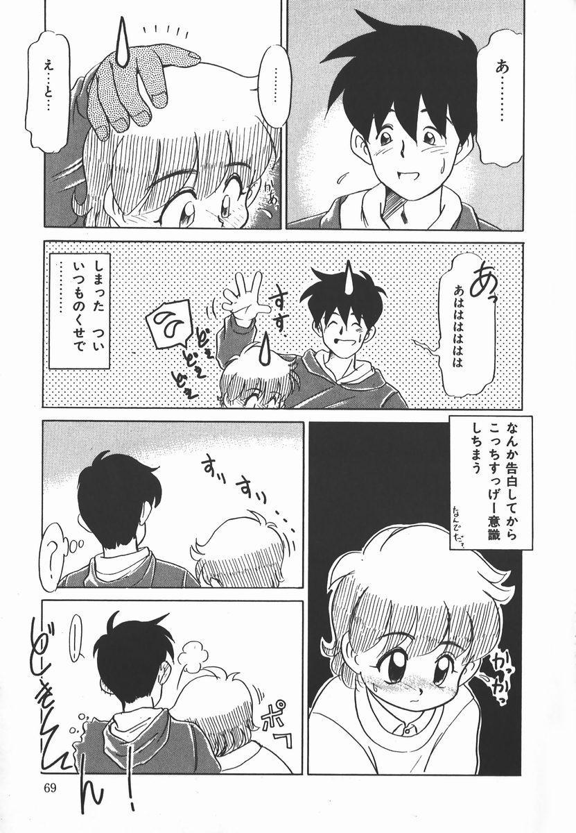Negative Lovers 2 Reibai Shounen no Maki 68