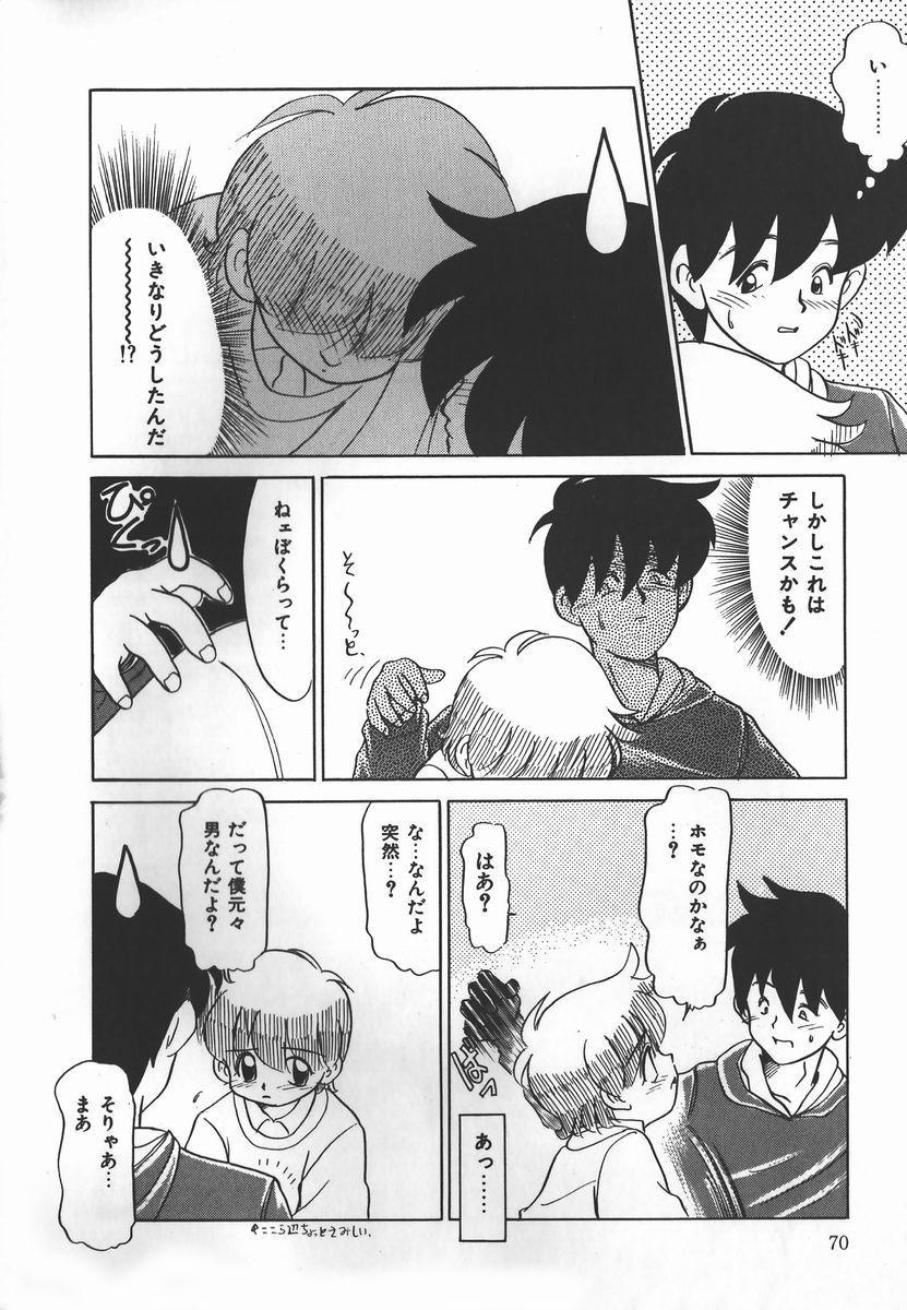 Negative Lovers 2 Reibai Shounen no Maki 69