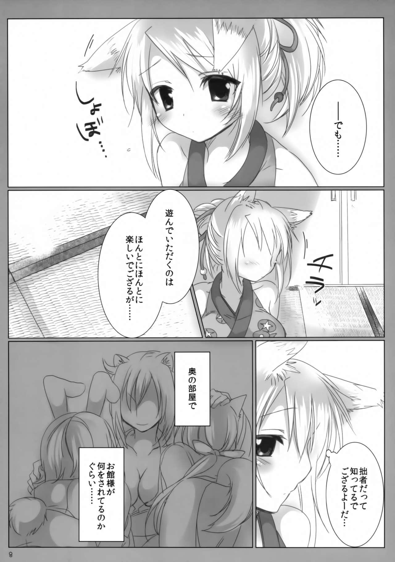Kitsune no Hitori Asobi 6