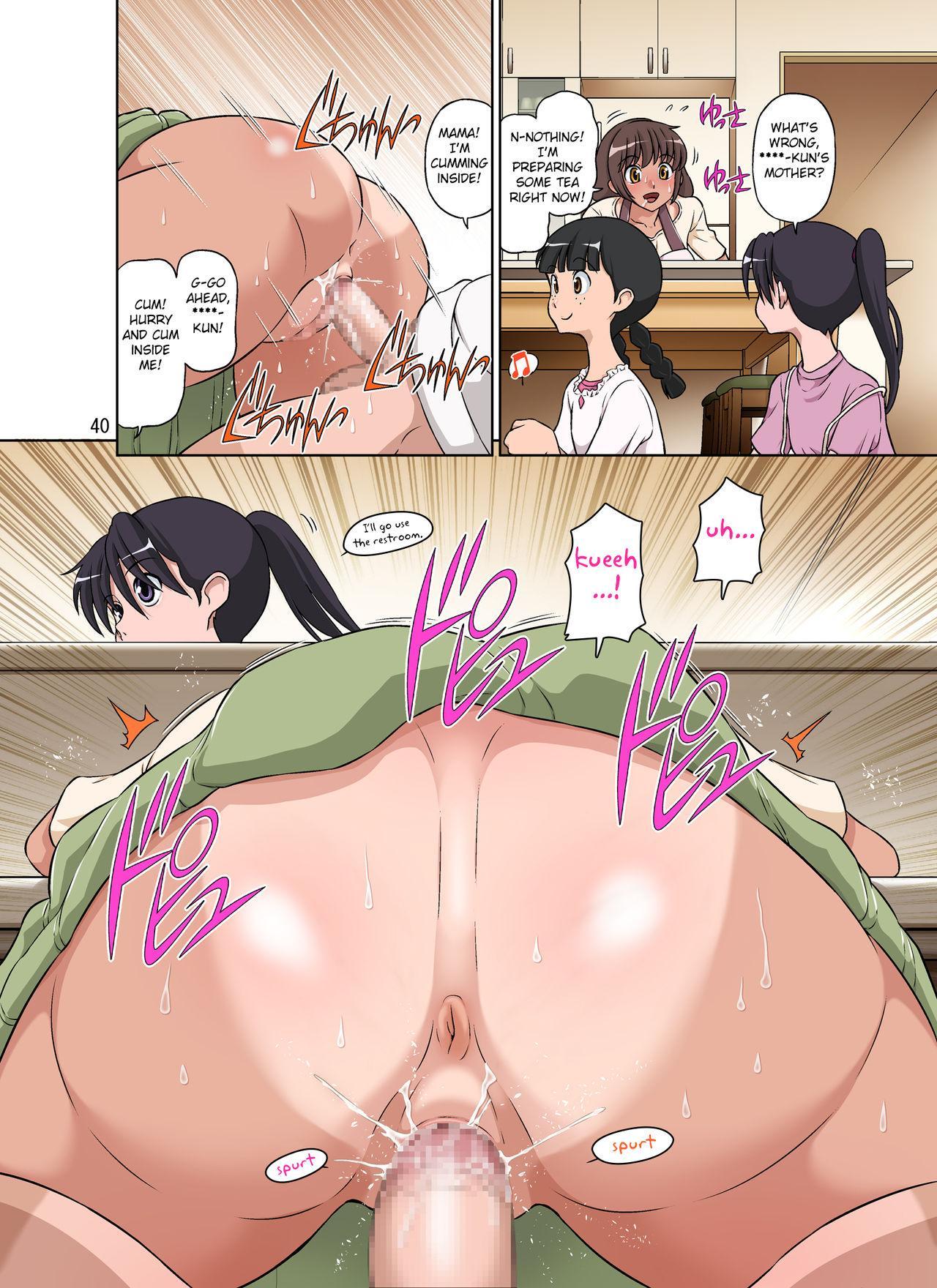 Sewayaki Mama, Musuko ni Hamerareru. 39