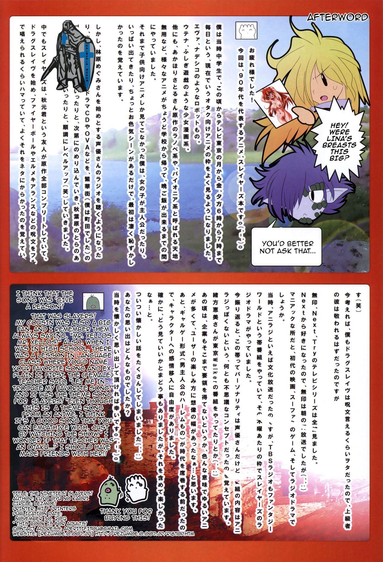 90-nendai! Slayers! Lina Inverse to Yukaina Nakamatachi | The Nineties! Lina Inverse and Her Happy Friends 16