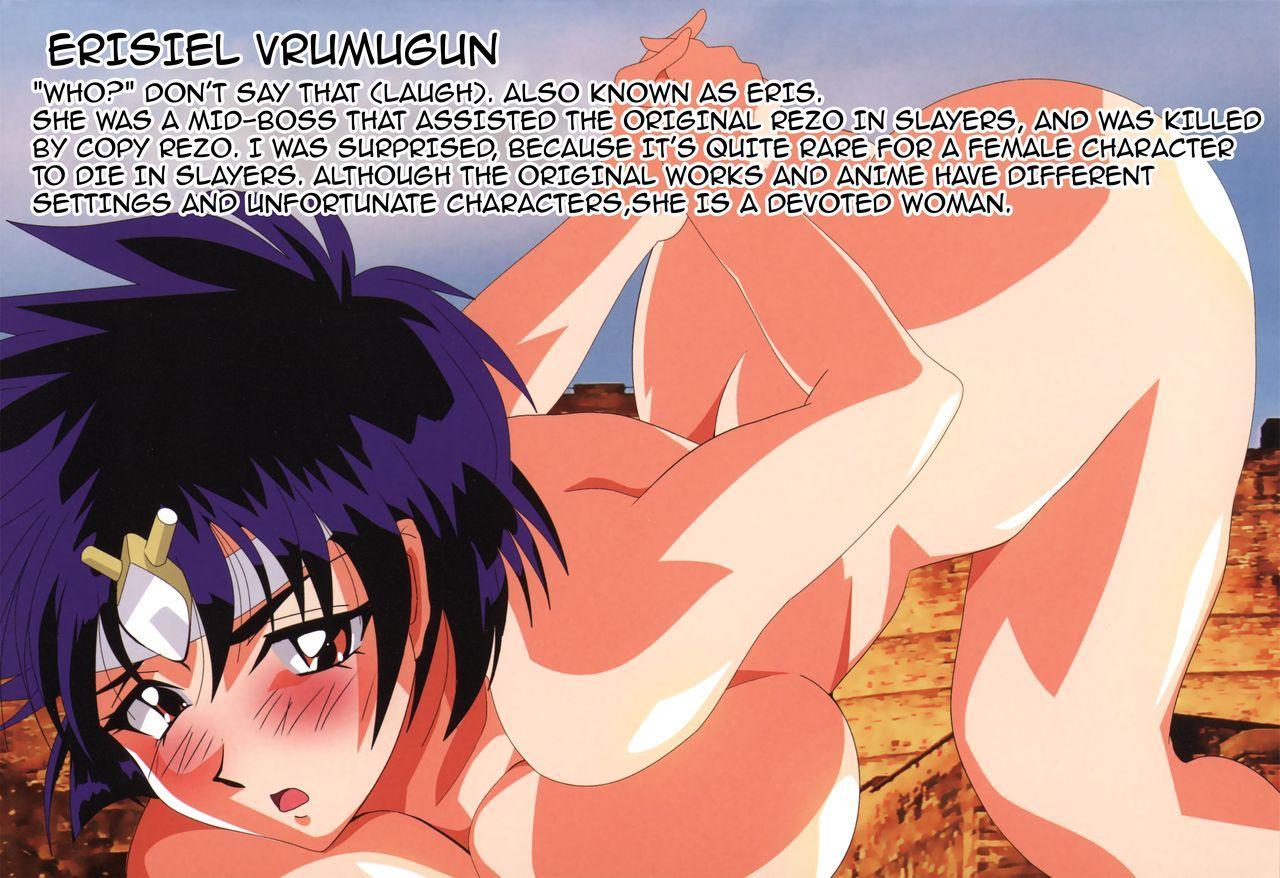 90-nendai! Slayers! Lina Inverse to Yukaina Nakamatachi | The Nineties! Lina Inverse and Her Happy Friends 7