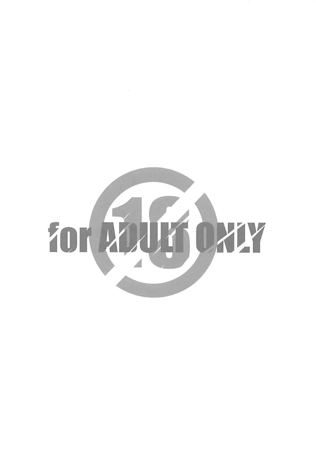 Wakiyaku w 17