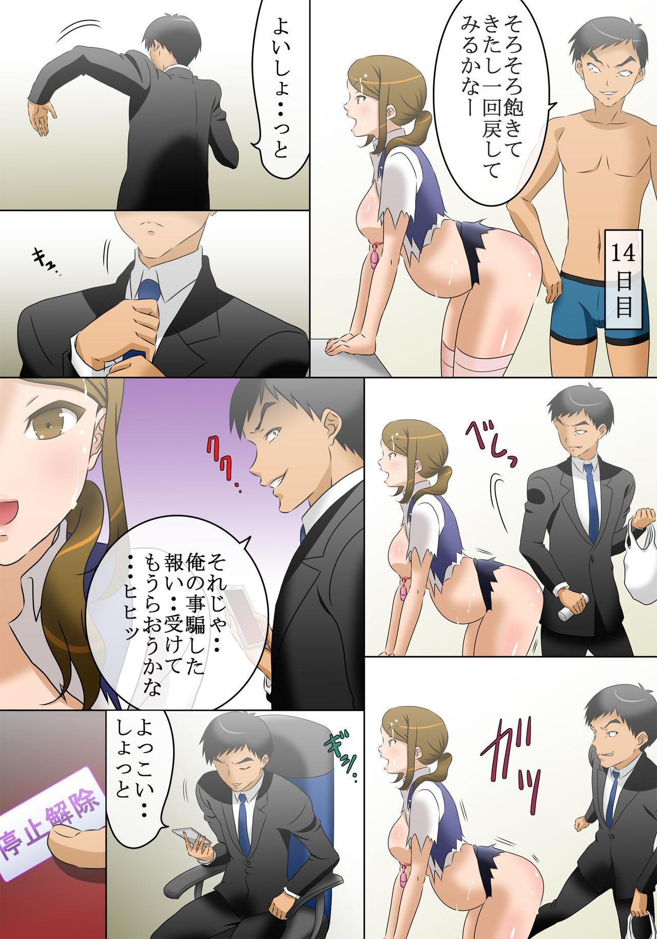 jikan teishi wo kaijo shitara 9