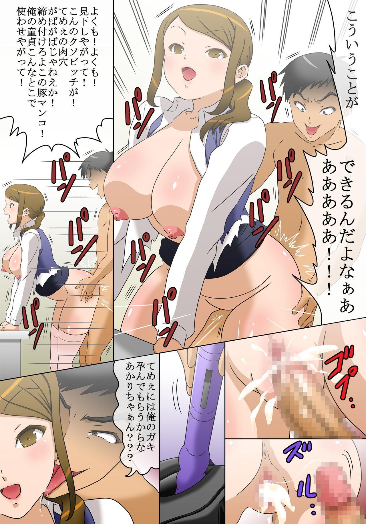 jikan teishi wo kaijo shitara 6