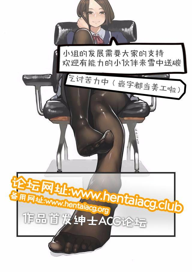 Renshuukan Ooi no Ishou Shoubu 26
