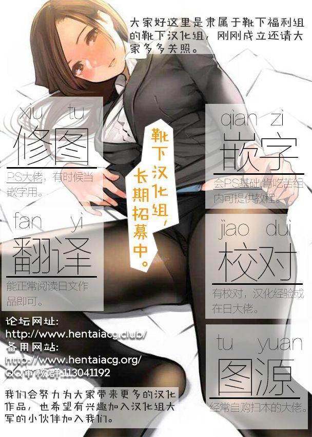 Renshuukan Ooi no Ishou Shoubu 27