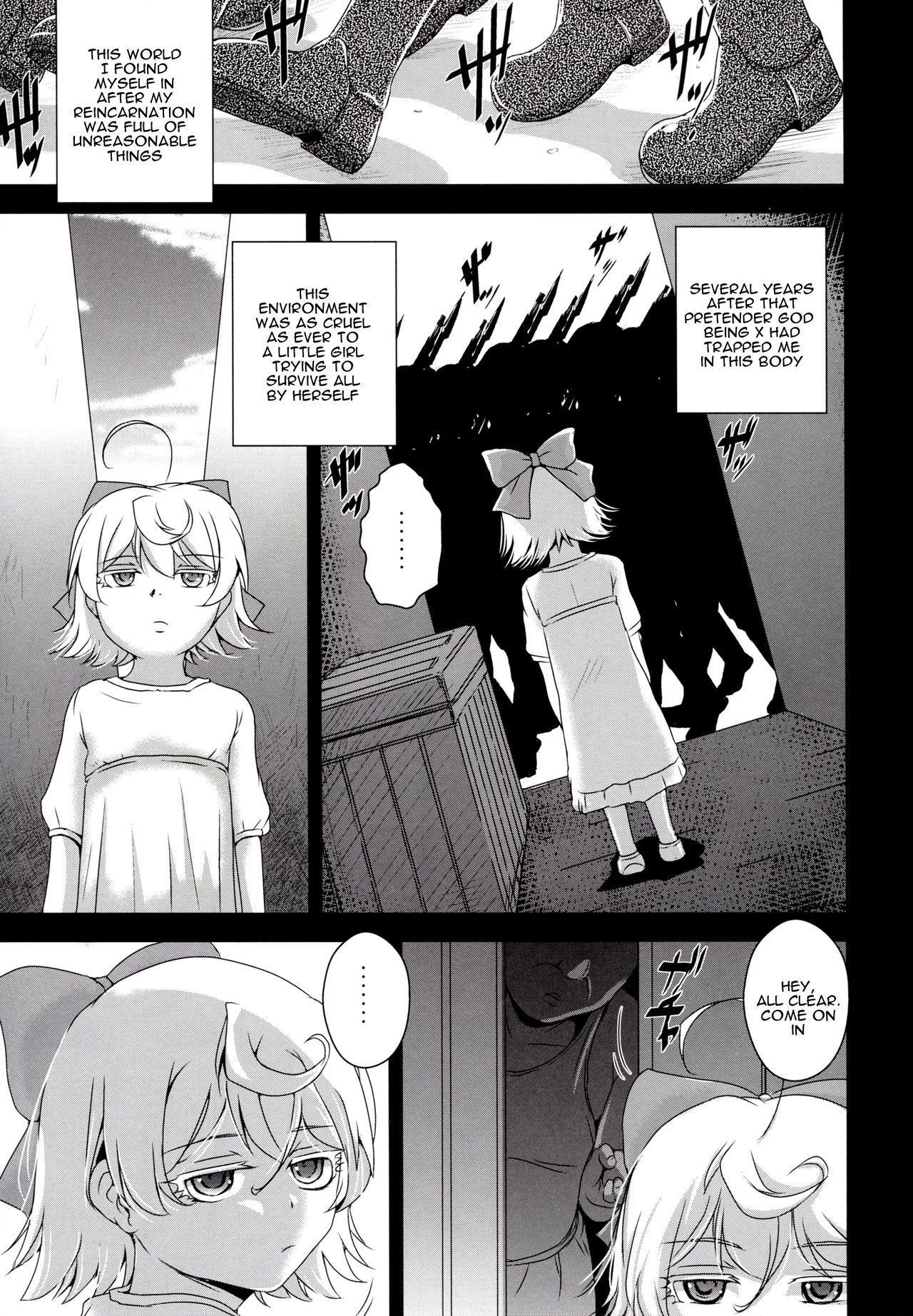 Youjo de Monogatari | Tales of a Little Girl 1