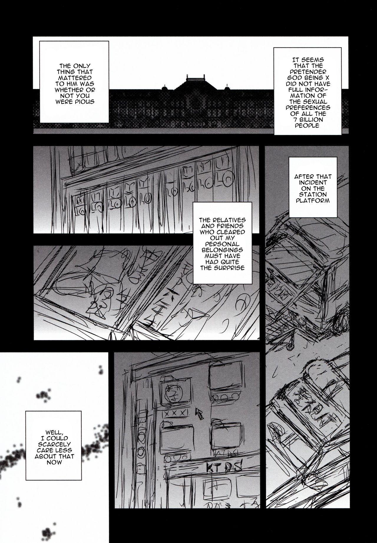 Youjo de Monogatari | Tales of a Little Girl 3