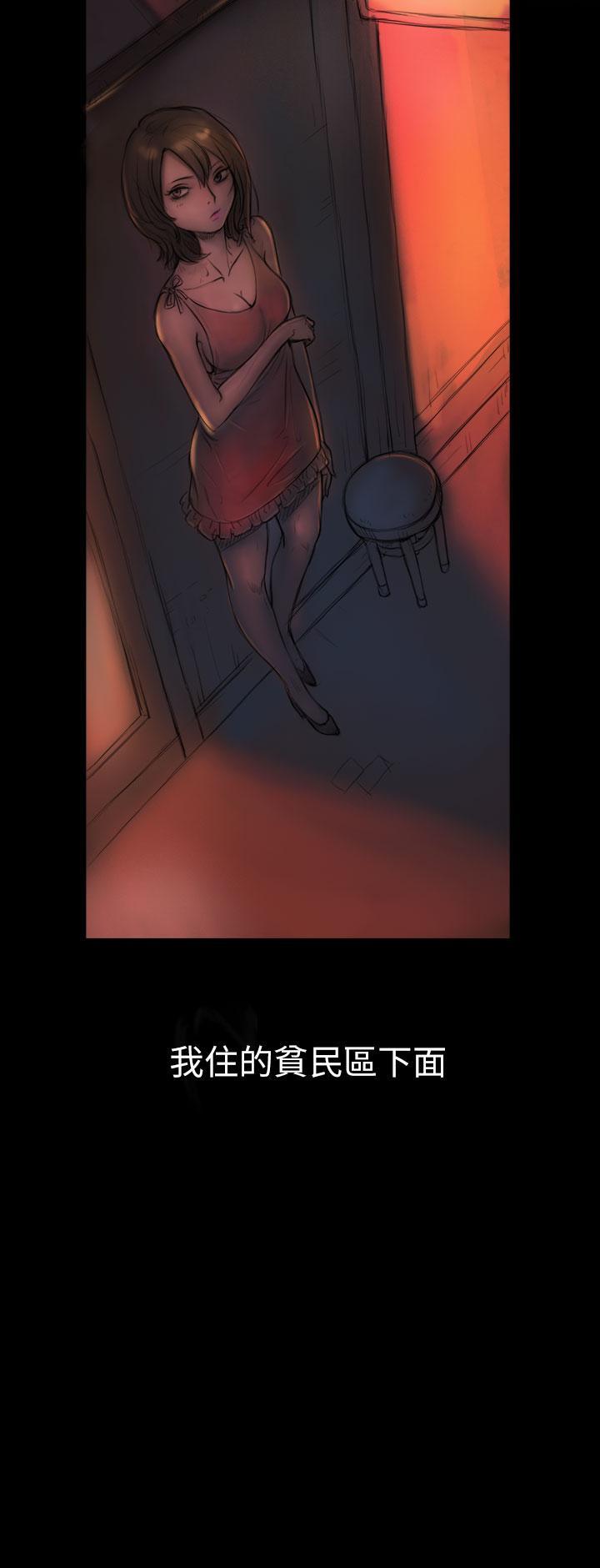 姊姊: 莲 第1~10話 [Chinese]中文 9