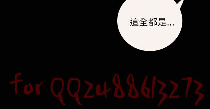 姊姊: 莲 第1~10話 [Chinese]中文 101
