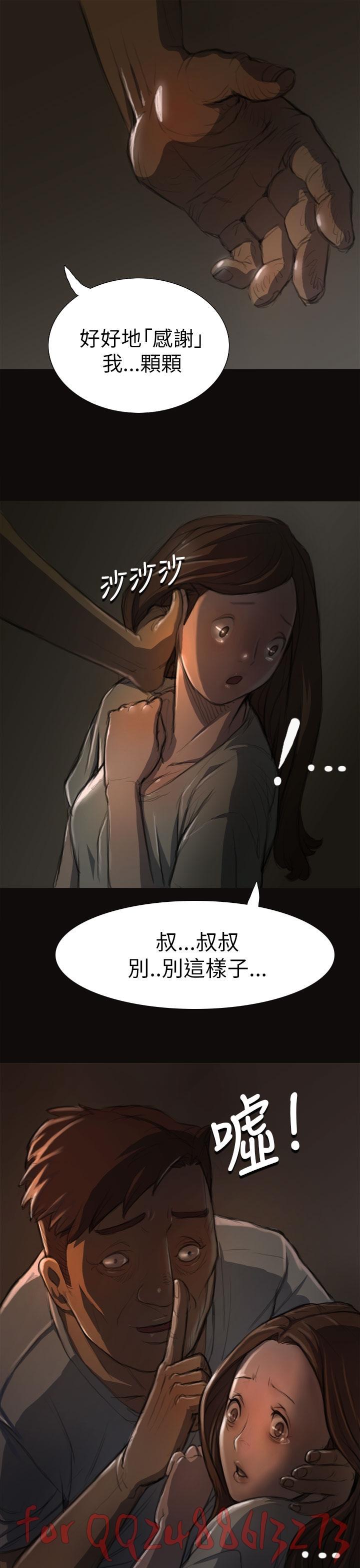 姊姊: 莲 第1~10話 [Chinese]中文 105