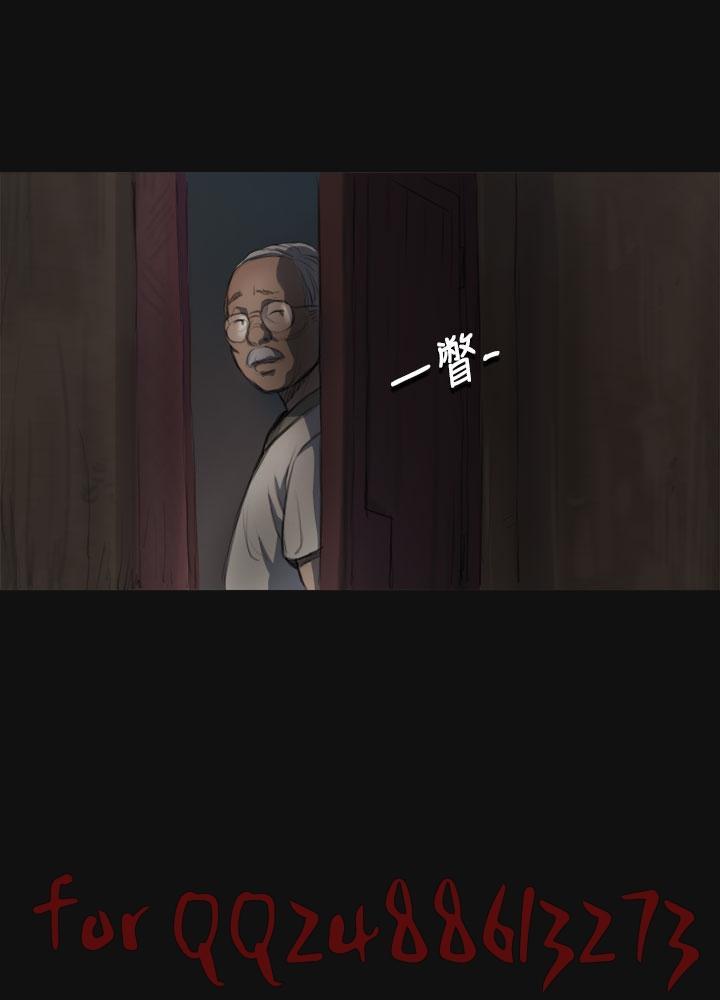 姊姊: 莲 第1~10話 [Chinese]中文 110