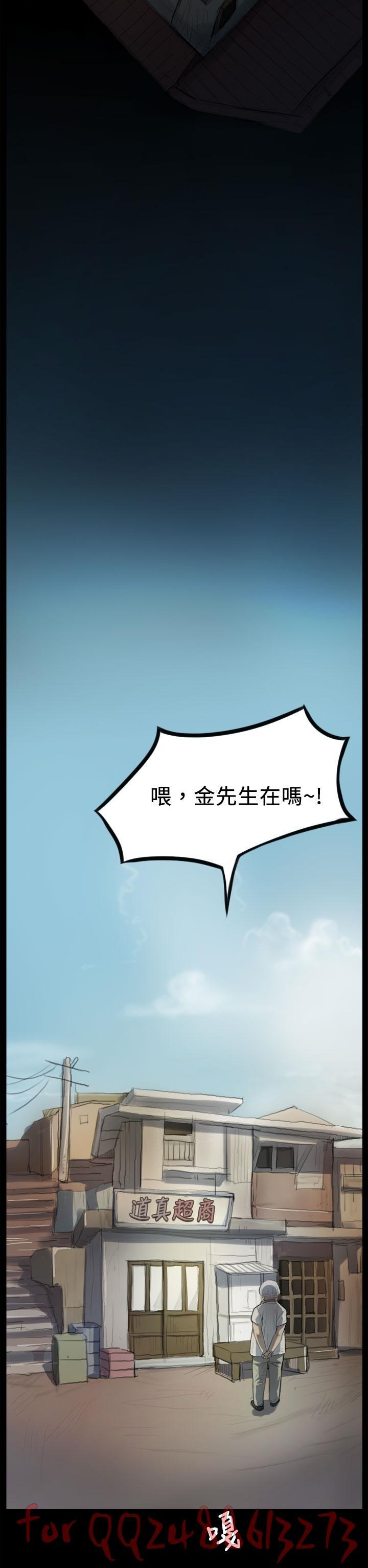姊姊: 莲 第1~10話 [Chinese]中文 115