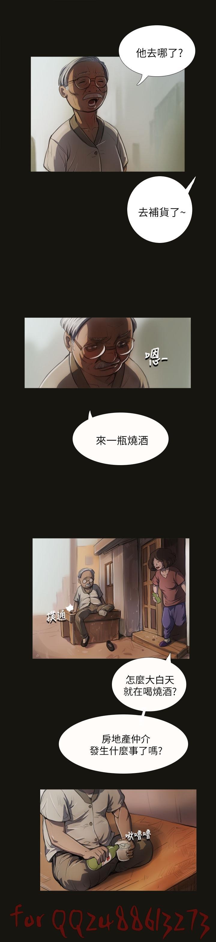 姊姊: 莲 第1~10話 [Chinese]中文 117