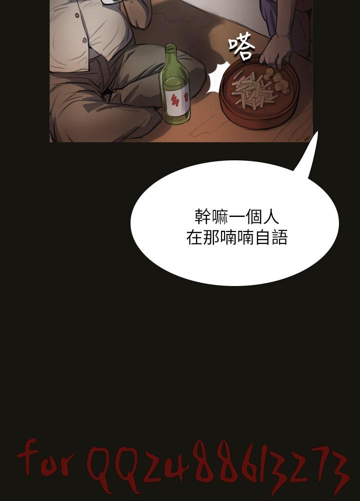 姊姊: 莲 第1~10話 [Chinese]中文 119