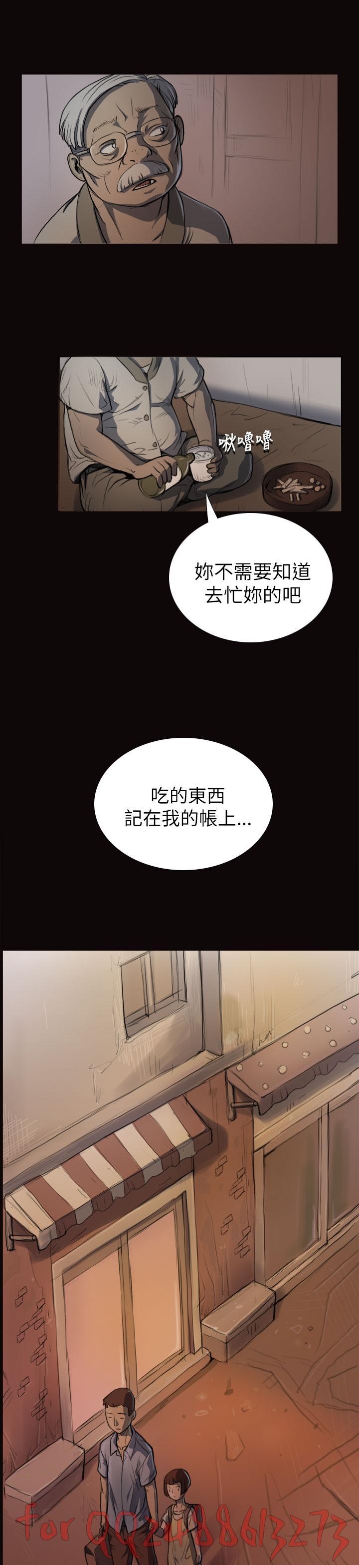 姊姊: 莲 第1~10話 [Chinese]中文 120