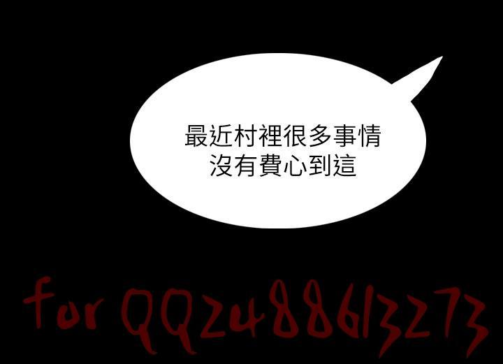 姊姊: 莲 第1~10話 [Chinese]中文 125