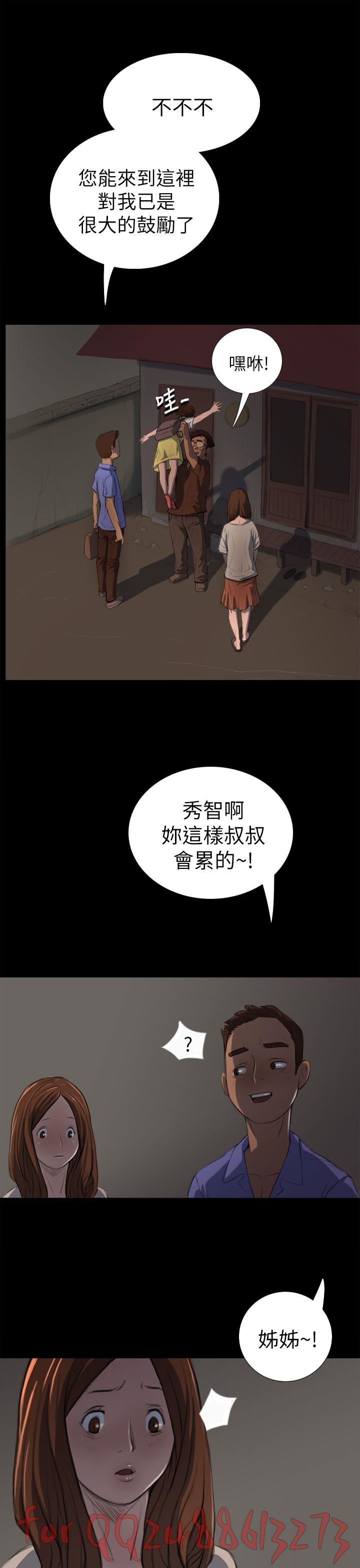 姊姊: 莲 第1~10話 [Chinese]中文 126