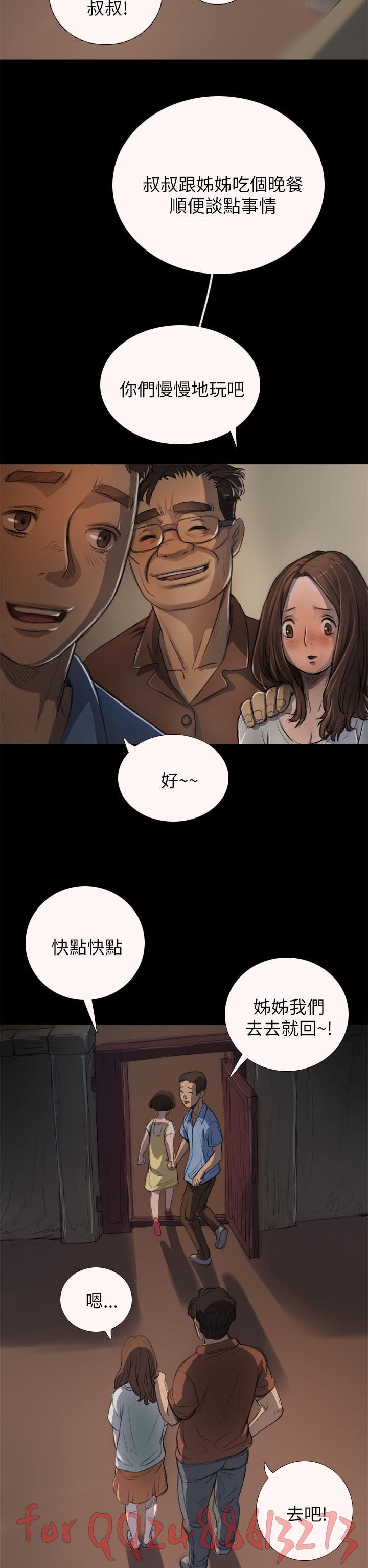 姊姊: 莲 第1~10話 [Chinese]中文 130