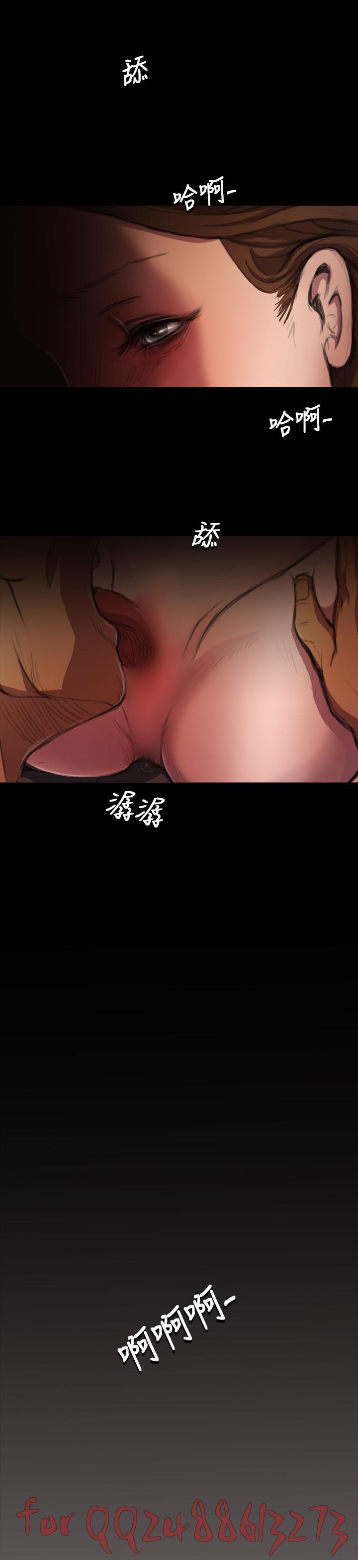 姊姊: 莲 第1~10話 [Chinese]中文 135