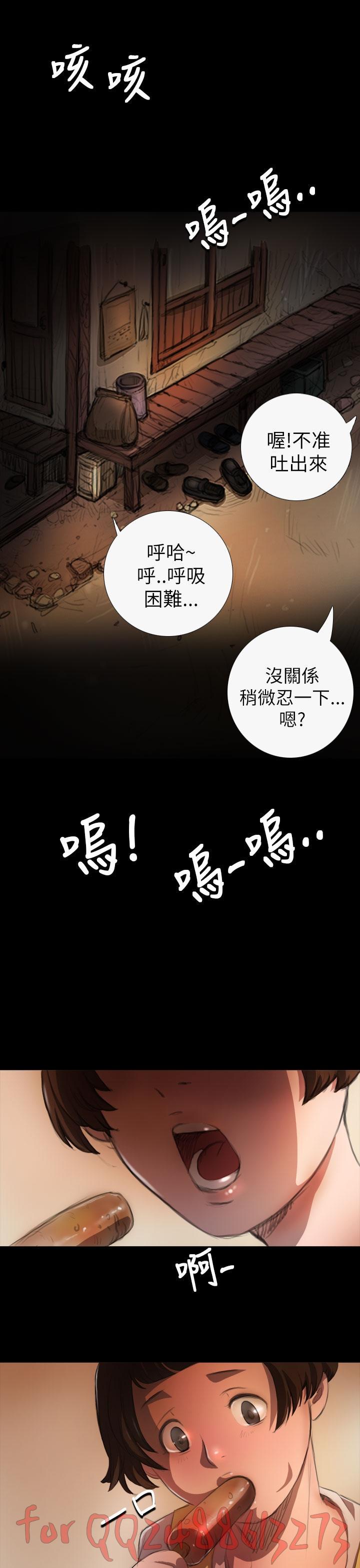 姊姊: 莲 第1~10話 [Chinese]中文 145