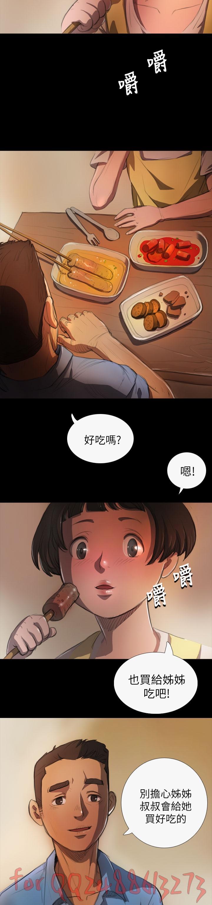 姊姊: 莲 第1~10話 [Chinese]中文 146