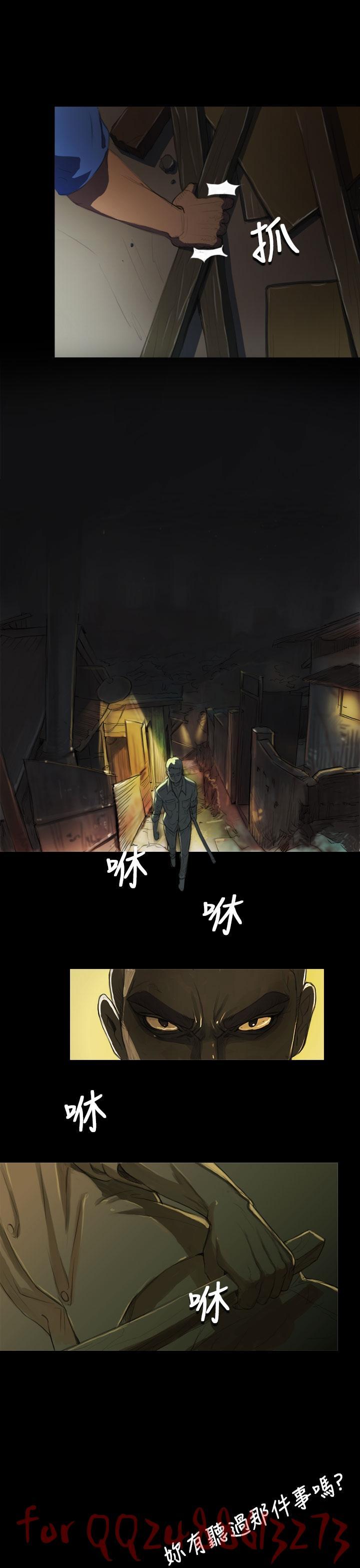 姊姊: 莲 第1~10話 [Chinese]中文 151