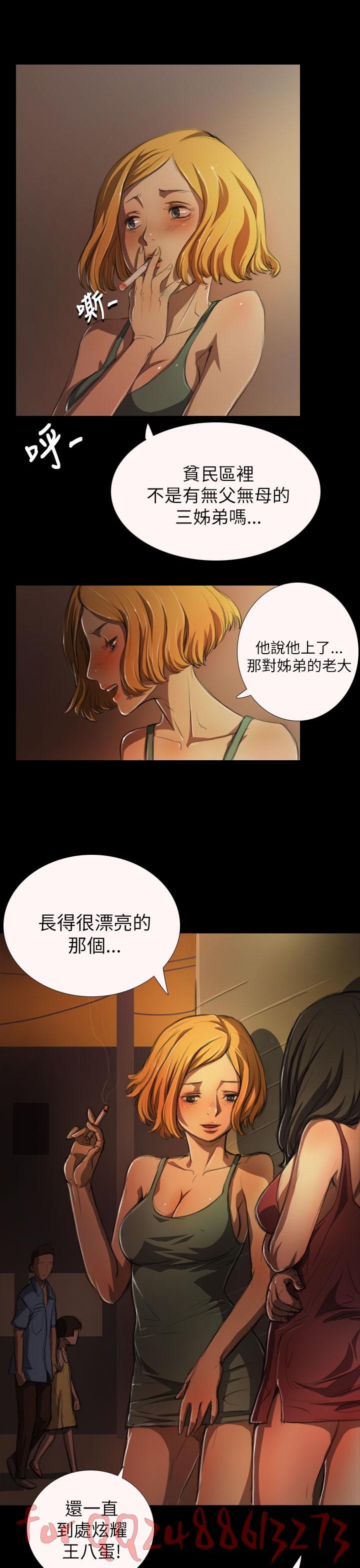 姊姊: 莲 第1~10話 [Chinese]中文 154