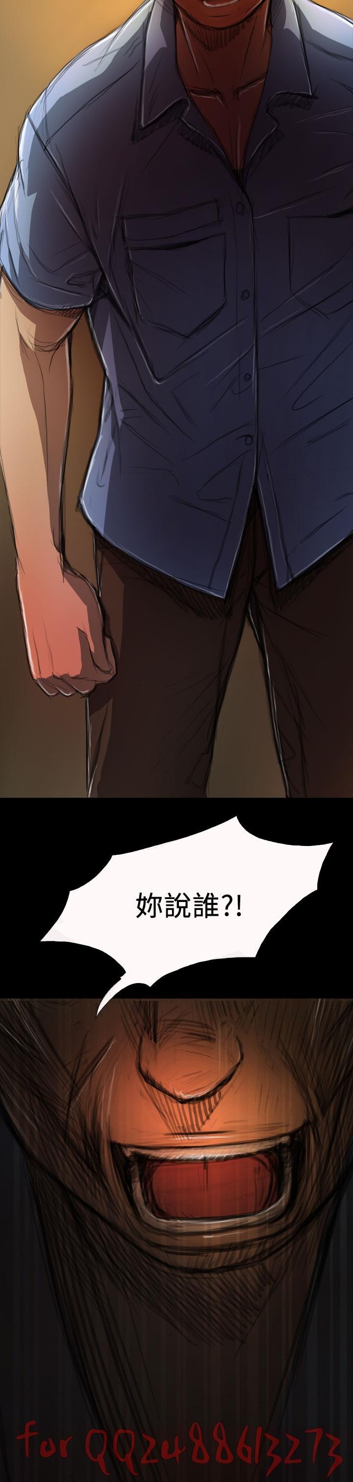 姊姊: 莲 第1~10話 [Chinese]中文 156